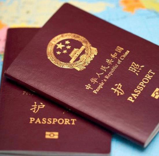 Tourist Visa to Serbia
